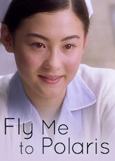 Search netflix Fly Me to Polaris