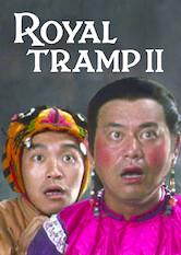 Search netflix Royal Tramp II