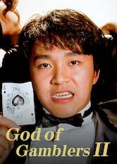 Search netflix God of Gamblers II
