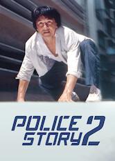 Search netflix Police Story 2