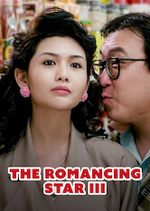 Search netflix The Romancing Star III