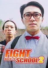 Search netflix Fight Back to School II